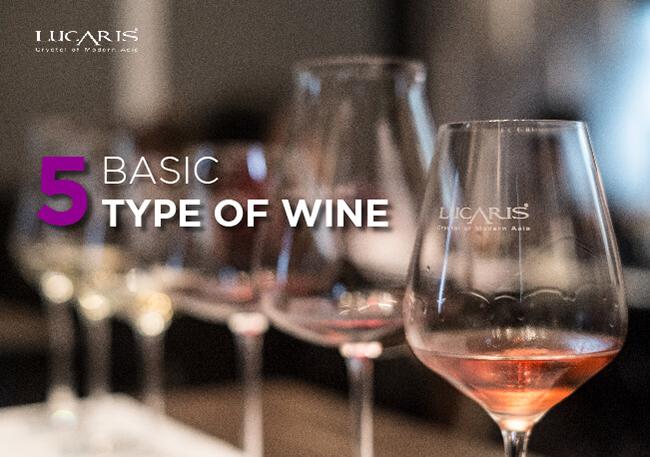 5 ประเภทหลักของไวน์ที่คุณควรรู้
