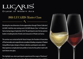 2016 LUCARIS Master Class