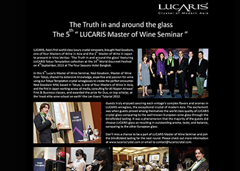 """The 5th """"Lucaris Master of Wine Seminar"""" by Ned Goodwin MW"""