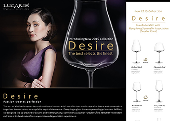 Introducing New 2015 Collection DESIRE the best selects the finest