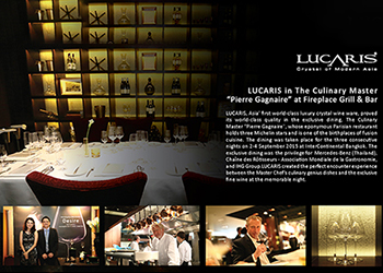 "LUCARIS in The Culinary Master ""Pierre Gagnaire"" at Fireplace Grill & Bar"