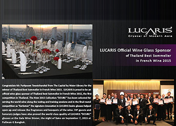 LUCARIS Official Wine Glass Sponsor of Thailand Best Sommelier in French Wine 2015