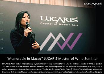 LUCARIS Master of Wine Seminar in Macau